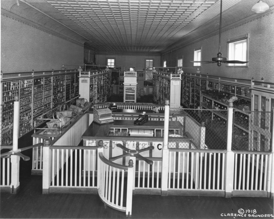Один из первых супермаркетов