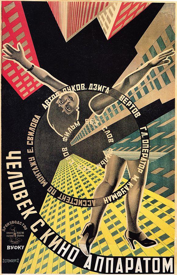 Человек с киноаппаратом 1929 г.